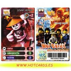 HotCards-ХотКардс NinjaGo(ниндзяго) ХотКардс CNJ28 ЗЛИЙ ЧЕРЕП Супер Герої(Б)(50/400)
