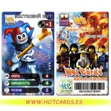 HotCards-ХотКардс NinjaGo(ниндзяго) ХотКардс CNJ29 КІСТКОВИЙ ШУТ Супер Герої(Б)(50/400)