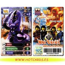 HotCards-ХотКардс NinjaGo(ниндзяго) CNJ34 ЛЮТИЙ ЗМІЙ Супер Герої(Б)(50/400)