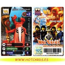 HotCards-ХотКардс NinjaGo(ниндзяго) CNJ35 ДВОХ ГОЛОВИЙ Супер Герої(Б)(50/400)
