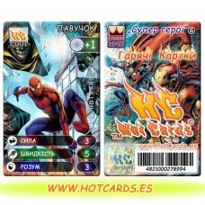 HotCards-ХотКардс (Супергерои) C001 ПАВУЧОК Супер Герої-ГК (Б)(50/400)