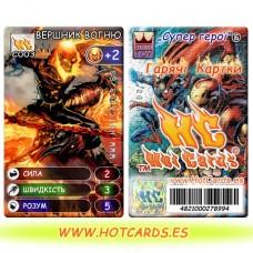 HotCards-ХотКардс (Супергерои) C003 ВЕРШНИК ВОГНЮ Супер Герої-ГК(Б)(50/400)