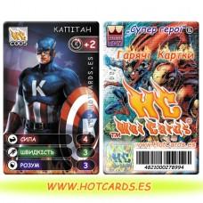 HotCards-ХотКардс (Супергерои) C005 КАПІТАН Супер Герої-ГК (Б)(50/400)