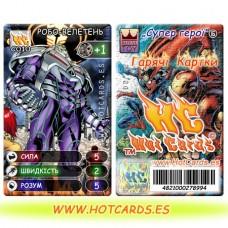 HotCards-ХотКардс (Супергерои) C010 РОБО-ВЕЛЕТЕНЬ Супер Герої-ГК(Б)(50/400)