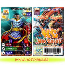 HotCards-ХотКардс (Супергерои) C013 ЧАКЛУН МОРДІ Супер Герої-ГК (Б)(50/400)