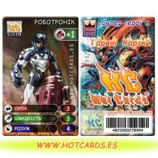 HotCards-ХотКардс (Супергерои) C018 РОБОТРОНІК Супер Герої-ГК (Б)(50/400)
