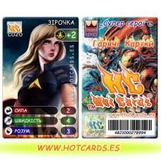HotCards-ХотКардс (Супергерои) C020 ЗІРОЧКА Супер Герої-ГК (Б)(50/400)