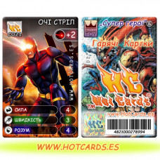 HotCards-ХотКардс (Супергерои) C021 ОЧІ СТРІЛ Супер Герої-ГК (Б)(50/400)