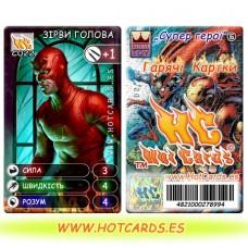 HotCards-ХотКардс (Супергерои) C022 ЗІРВИ ГОЛОВА Супер Герої-ГК (Б)(50/400)