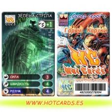 HotCards-ХотКардс (Супергерои) C023 ЗЕЛЕНА СТРІЛА Супер Герої-ГК (Б)(50/400)