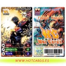 HotCards-ХотКардс (Супергерои) C035 СУПЕРБОЙ Супер Герої-ГК (Б)(50/400)