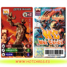 HotCards-ХотКардс (Супергерои) C038 ДЕРЕВ'ЯННИК Супер Герої-ГК (Б)(50/400)