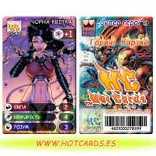 HotCards-ХотКардс (Супергерои) C046 ЧОРНА КВІТКА Супер Герої-ГК (Б) (50/400)