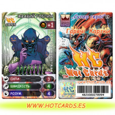 HotCards-ХотКардс (Супергерои) C055 ЖВАВИЙ ГОБЛИН Супер Герої-ГК(Б)(50/400)