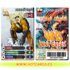 HotCards-ХотКардс (Супергерои) C061 ХИЖИЙ ЗВІР Супер Герої-ГК (Б) (50/400)