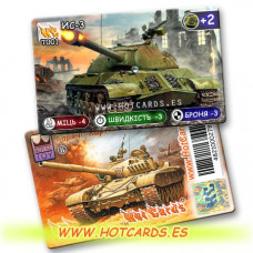 HotCards-ХотКардс  Танки T001 ИС-3  (Б)(50/400)