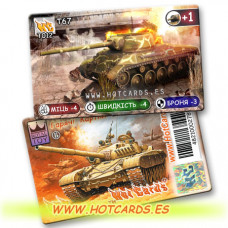HotCards-ХотКардс Танки T012 Т67   (Б)(50/400)