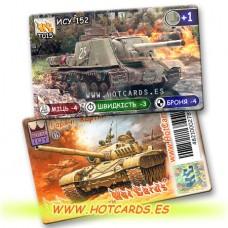 HotCards-ХотКардс  Танки T015 ИСУ-152 (Б)(50/400)