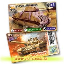 HotCards-ХотКардс Танки T016 pz.kpfw.s35 739(f) (Б)(50/400)