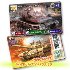 HotCards-ХотКардс Танки T017 Waffentrager e50  (Б)(50/400)