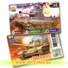 HotCards-ХотКардс Танки T018 Е-75 (Б)(50/400)