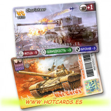 HotCards-ХотКардс Танки T020 Charioteer (Б)(50/400)