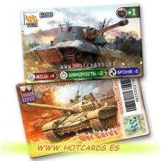 HotCards-ХотКардс Танки T021 E100 (Б)(50/400)