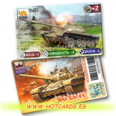 HotCards-ХотКардс Танки T023 T-54(Б)(50/400)