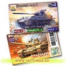 HotCards-ХотКардс Танки T024 VK45. 02(P) Ausf. B (Б)(50/400)