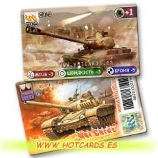 HotCards-ХотКардс T025 СТ-1 Танки(Б)(50/400)
